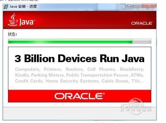 java下载文件(java下载文件到本地方法)-IT技术网站