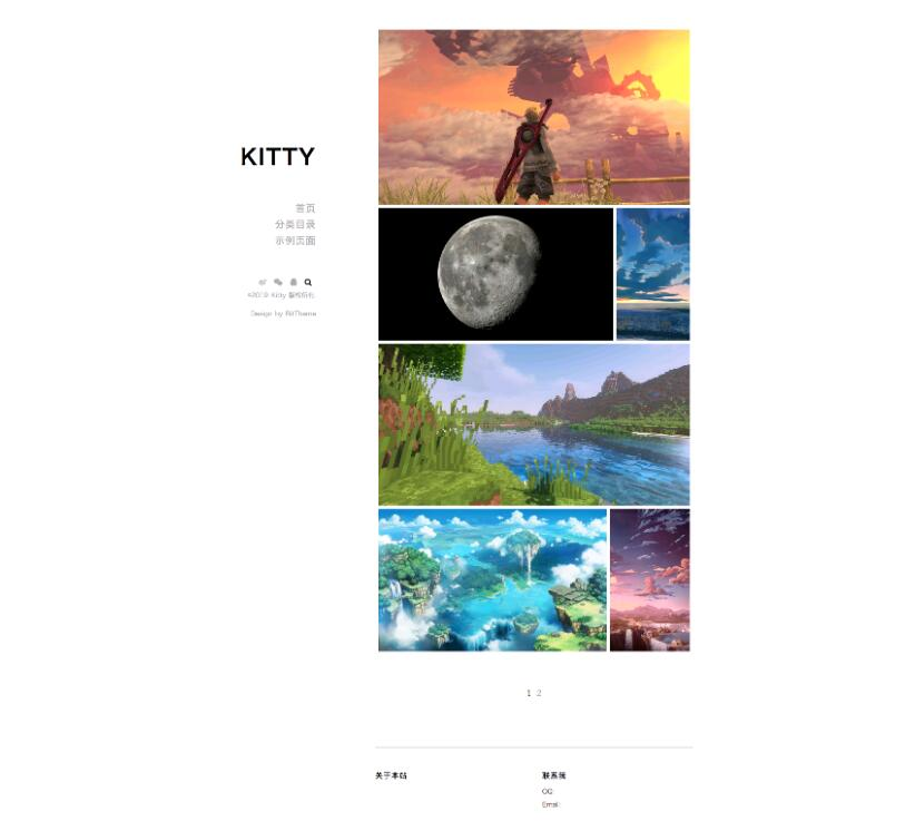 简约文字WordPress博客主题:Kitty-IT技术网站