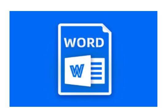 下载word(电脑word文档办公软件下载)-IT技术网站