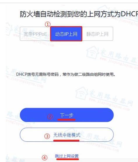 360防火墙下载安装(路由器设置)-IT技术网站
