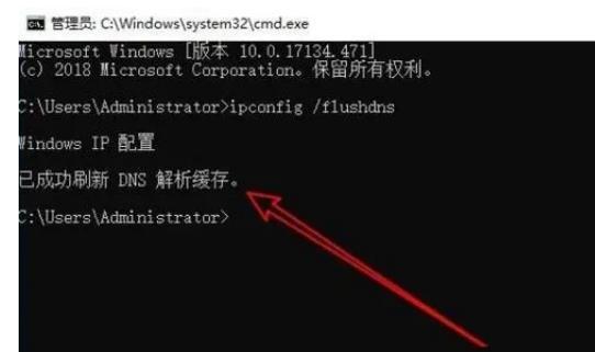 刷新dns(win10刷新dns缓存命令)-IT技术网站