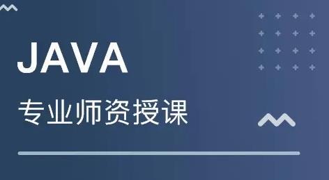 长沙java培训(学费一般多少)-IT技术网站