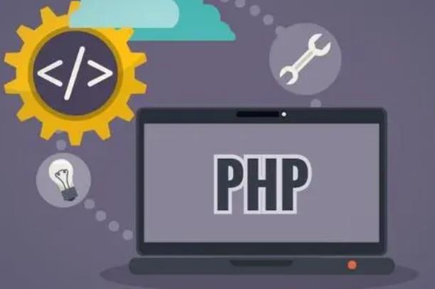 php解密(php解密工具下载推荐)-IT技术网站