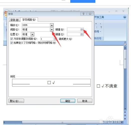 word文档恢复(word文档修复)-IT技术网站