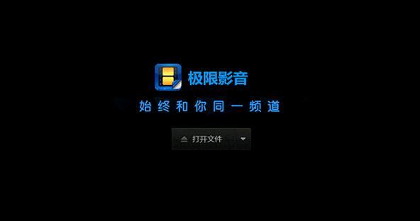免费观看电影网站(安全吗)-IT技术网站