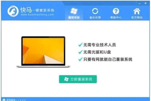 安卓刷机软件哪个好(手机店常用的刷机软件)-IT技术网站