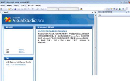sql server 2008下载(32&64位完整中文版下载)-IT技术网站