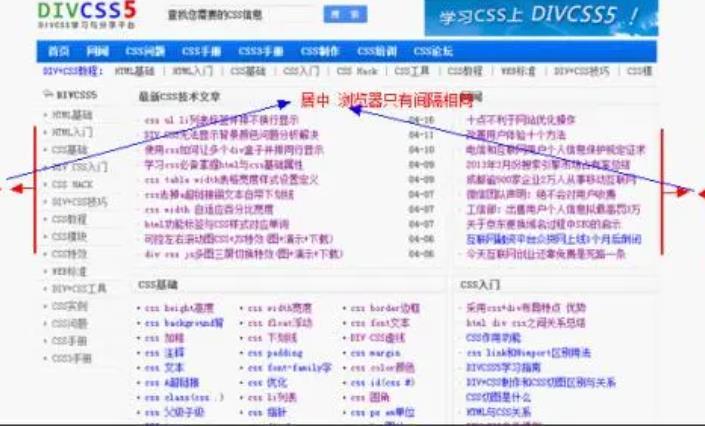 div是什么意思(css中div是什么意思)-IT技术网站