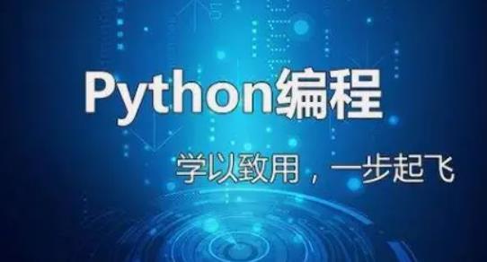 python软件开发(python软件开发工程师简历)-IT技术网站