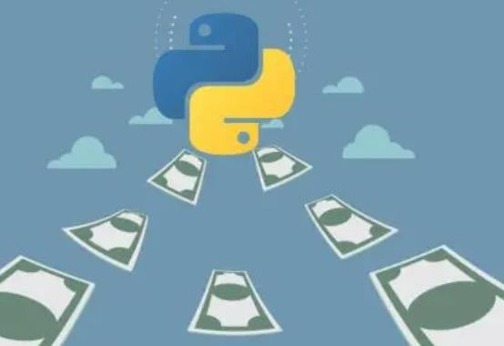 python有什么用(金融行业)-IT技术网站