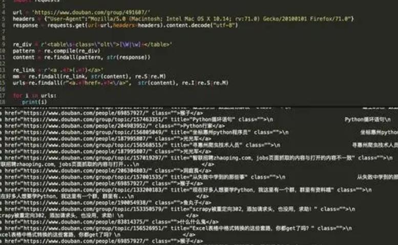 python爬虫经典例子(代码示例)-IT技术网站