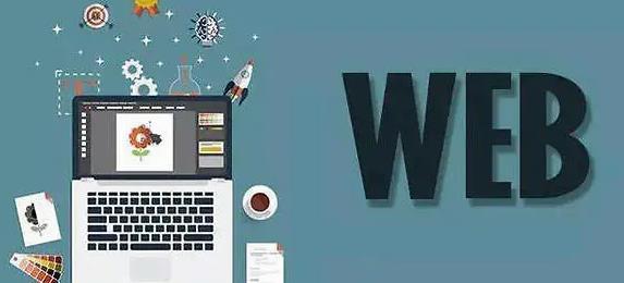web前端开发(都需要哪些技术)-IT技术网站