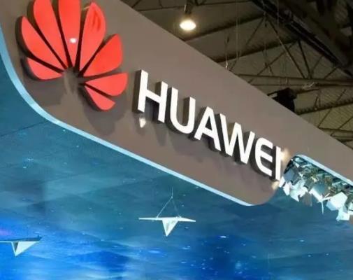 华为拿下今年第二大5G大单-IT技术网站
