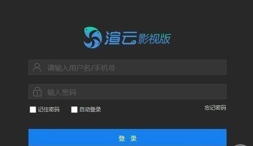 渲云影视版 5.3.6.3 官方版-IT技术网站