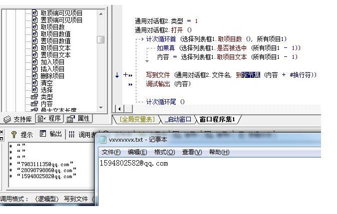 易语言下载(文件到指定目录)-IT技术网站