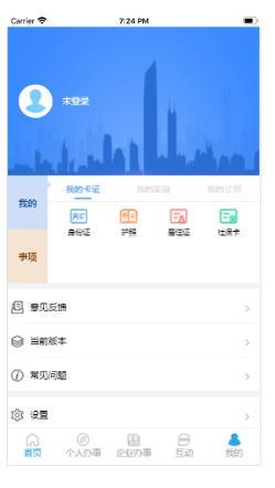 易语言宝盒(手机版下载)-IT技术网站