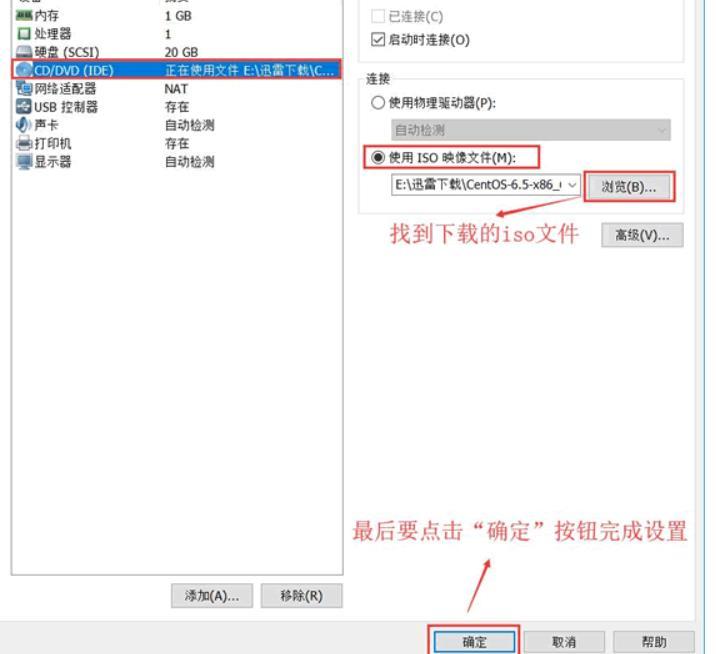 vmware workstation介绍(vmware虚拟机安装教程)-IT技术网站