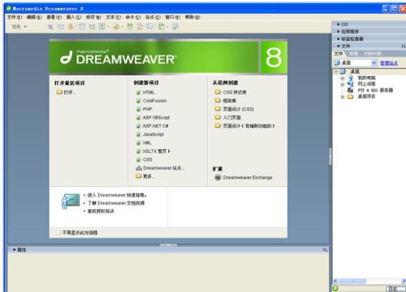 网页制作软件(网页的制作用什么软件工具)-IT技术网站