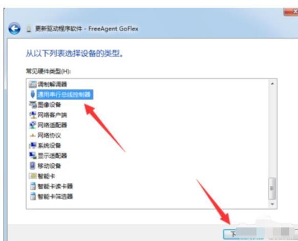 U盘万能驱动 2014-IT技术网站
