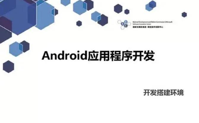 android开发环境搭建(步骤和过程)-IT技术网站