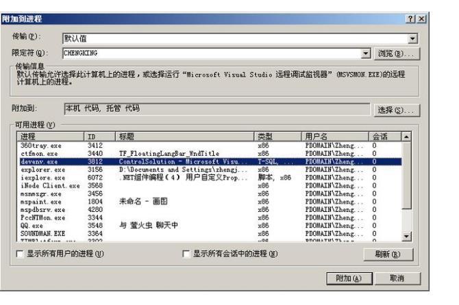 asp控件如何使用(asp密码控件)-IT技术网站