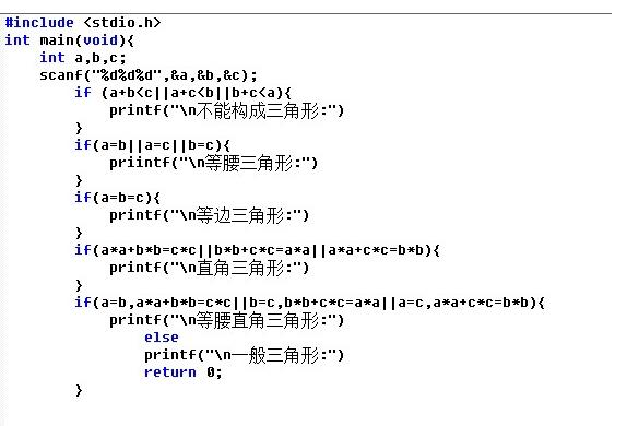 c语言程序(c语言程序设计经典50例)-IT技术网站