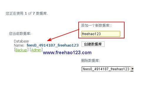 免费php空间(哪个好)-IT技术网站