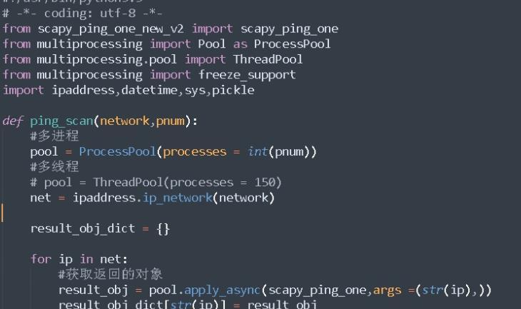 python怎么读(python怎么读程序)-IT技术网站