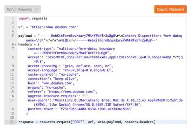 python爬虫(python爬虫代码示例)-IT技术网站