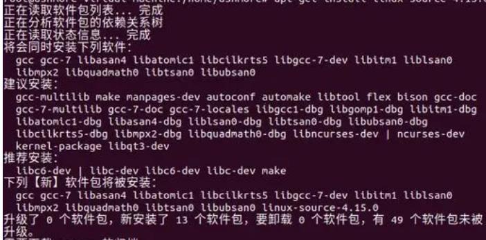 rar for linux(安装和使用)-IT技术网站