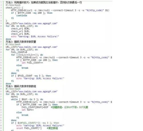 wps表格官方下载(只想下载wps表格?)-IT技术网站