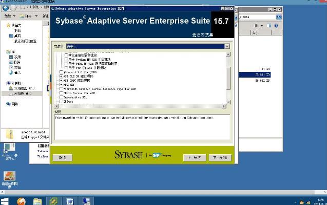 sqlserver2000(数据库安装教程)-IT技术网站