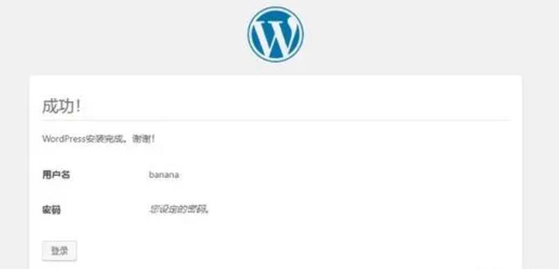 wordpress个人建站教程(wordpress搭建教程)-IT技术网站