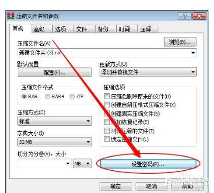 文件夹加密(如何给文件夹加密)-IT技术网站