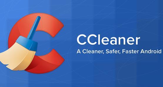 CCleaner(系统垃圾清理工具)-IT技术网站