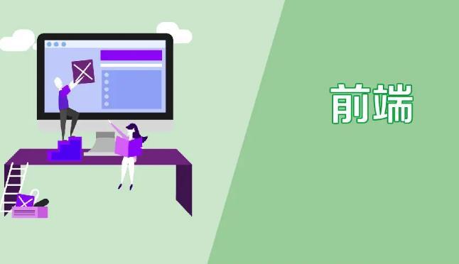 前端框架(前端框架排行2021)-IT技术网站
