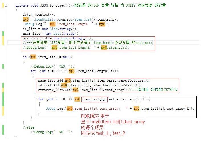 json数组(json数组怎么写)-IT技术网站