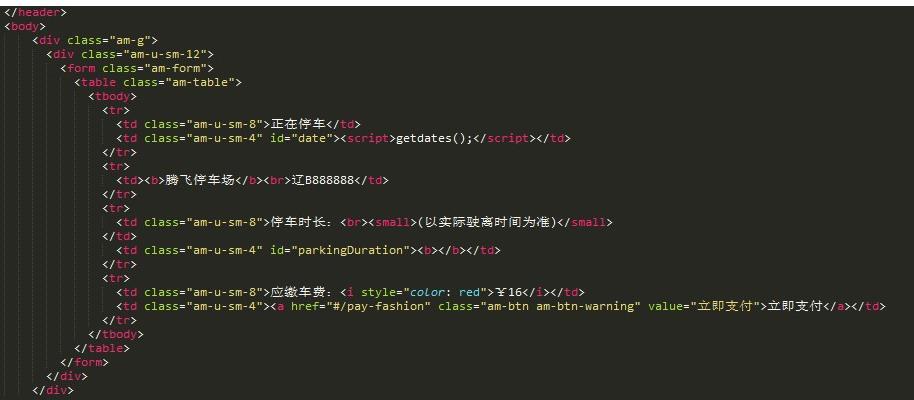 ajax返回json数据格式在页面显示-IT技术网站