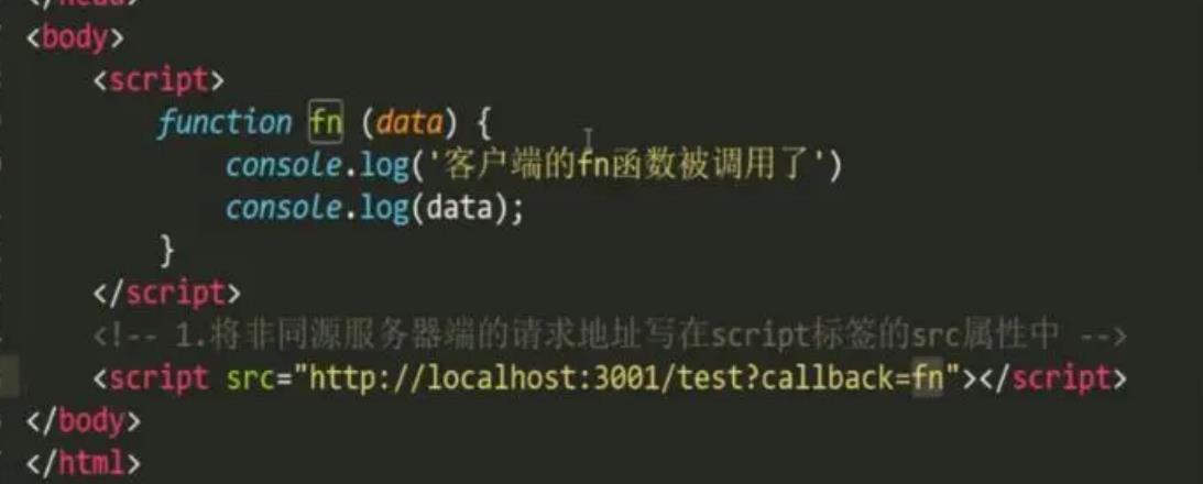 jsonp返回的数据怎么解析-IT技术网站