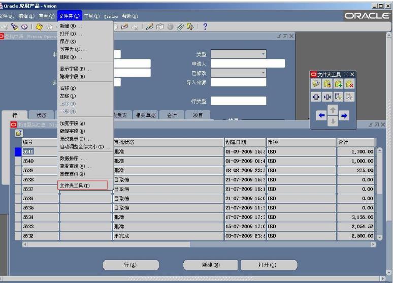 oracle视图(oracle建立视图语句)-IT技术网站