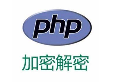 php源码(为什么程序员鄙视php)-IT技术网站