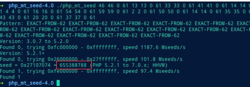 php随机数(php随机数输出函数)-IT技术网站