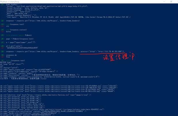 python编程入门(零基础学python)-IT技术网站