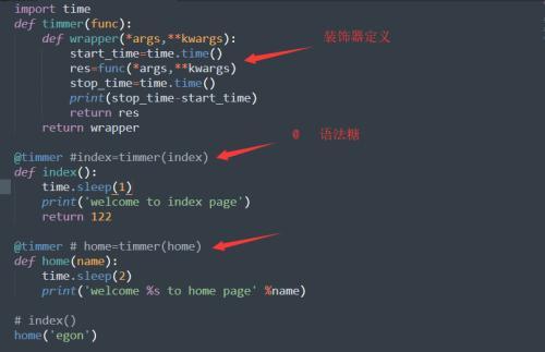 python工具包推荐(怎么用)-IT技术网站