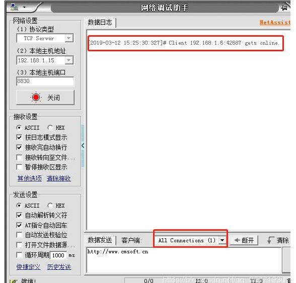 tcpview(tcpview是什么软件怎么用)-IT技术网站