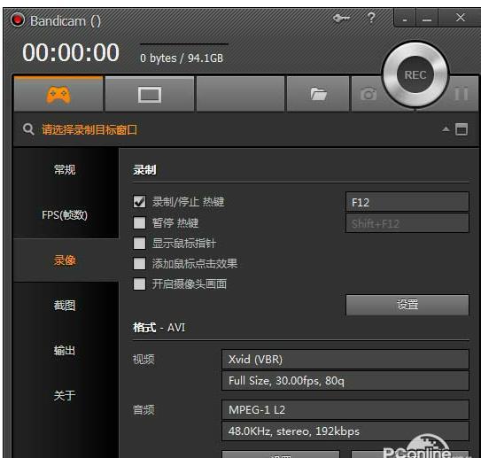 Bandicam 5.3.1.1880 中文免费版-IT技术网站