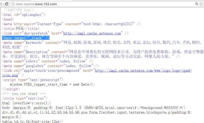 生成html(用js动态生成html页面)-IT技术网站
