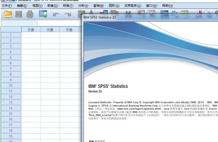 SPSS(SPSS哪个版本好用)-IT技术网站
