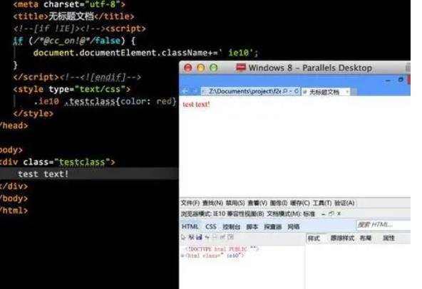 css hack(css hack的理解汇总)-IT技术网站