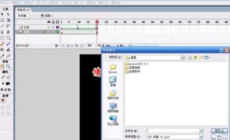 flash8是什么软件(送几个序列号)-IT技术网站